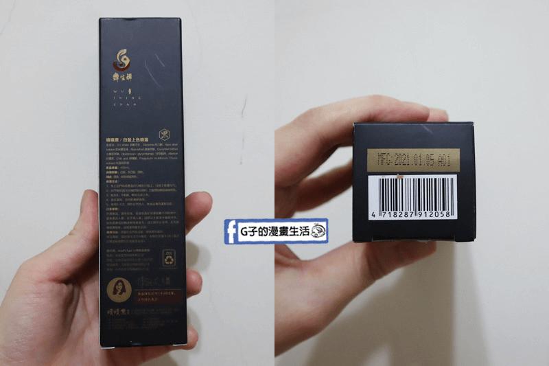 噴噴黑盒裝-白髮補染推薦